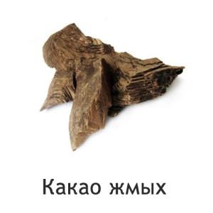 Какао жмых